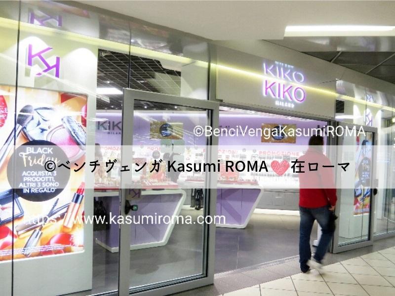 f:id:kasumiroma:20190604182323j:plain