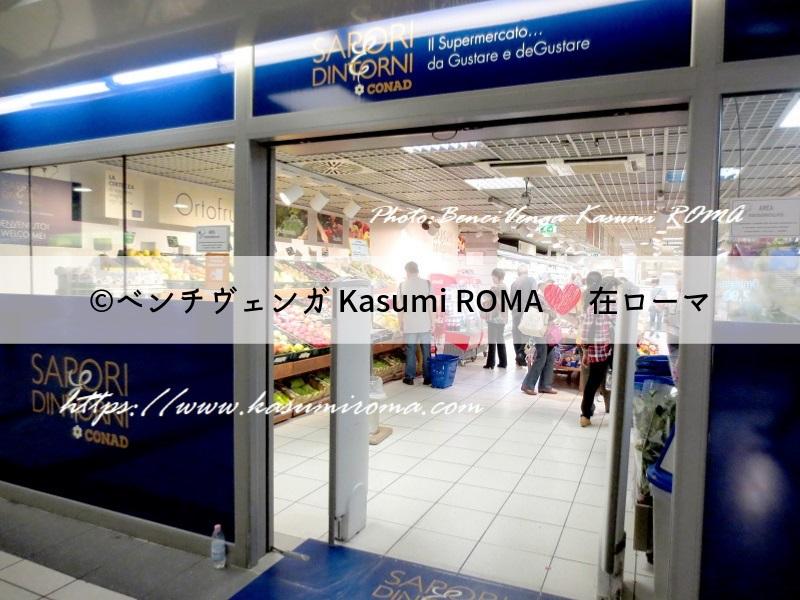 f:id:kasumiroma:20190604182817j:plain