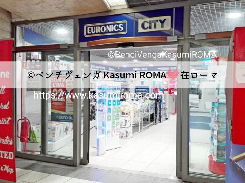 f:id:kasumiroma:20190604182906j:plain