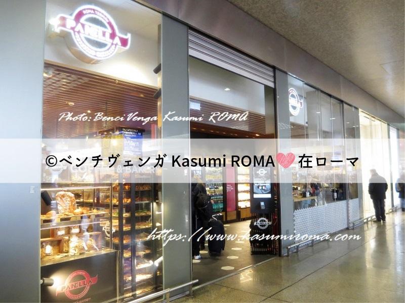 f:id:kasumiroma:20190604185118j:plain