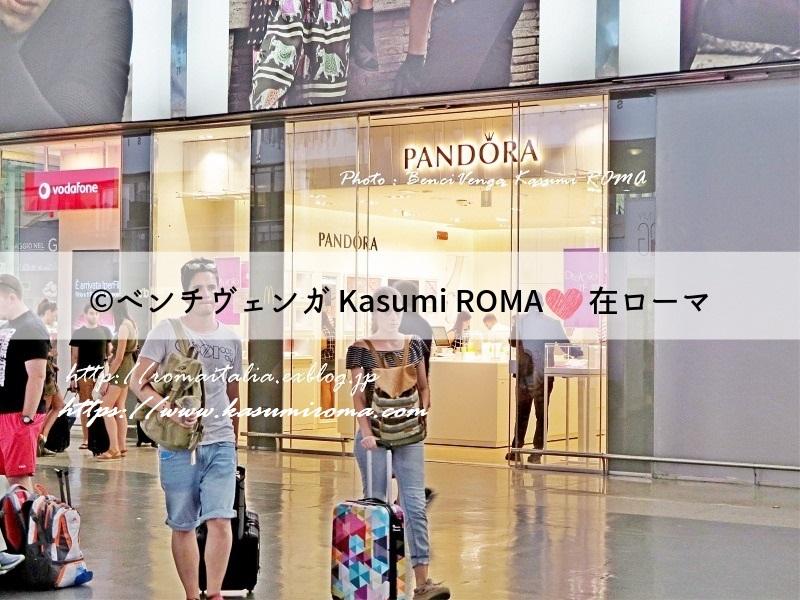 f:id:kasumiroma:20190604190135j:plain
