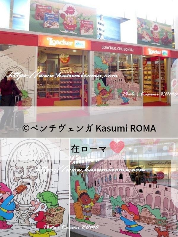 f:id:kasumiroma:20190604190620j:plain
