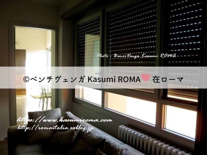 f:id:kasumiroma:20190604234332j:plain