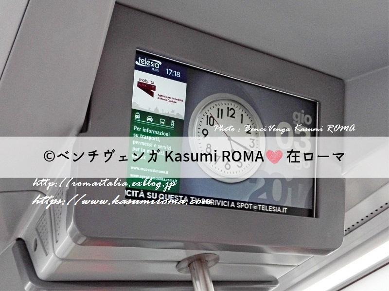 f:id:kasumiroma:20190604234451j:plain