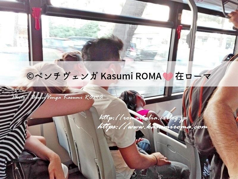 f:id:kasumiroma:20190604234743j:plain