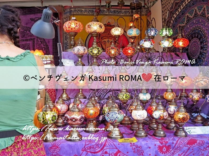 f:id:kasumiroma:20190606010652j:plain
