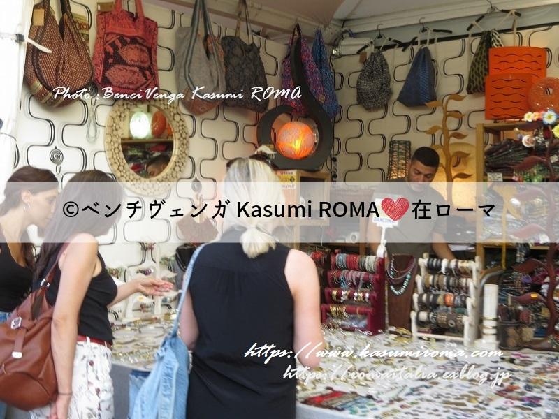 f:id:kasumiroma:20190606010717j:plain