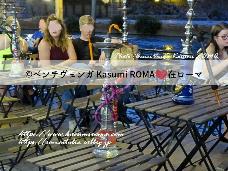 f:id:kasumiroma:20190606011347j:plain