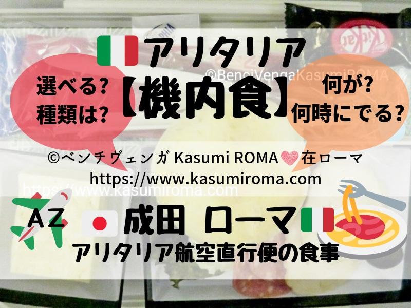 f:id:kasumiroma:20190609064021j:plain