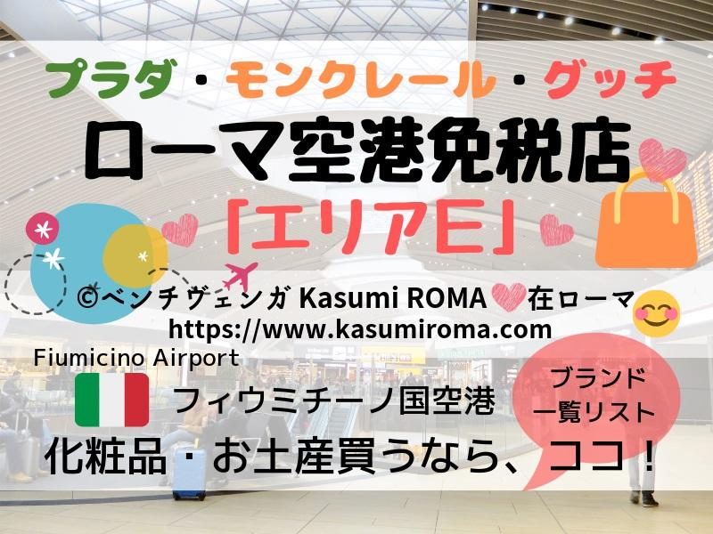 f:id:kasumiroma:20190612050318j:plain