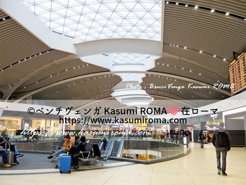 f:id:kasumiroma:20190612050632j:plain