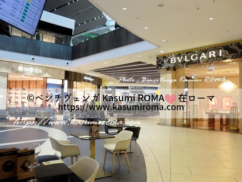 f:id:kasumiroma:20190612050733j:plain