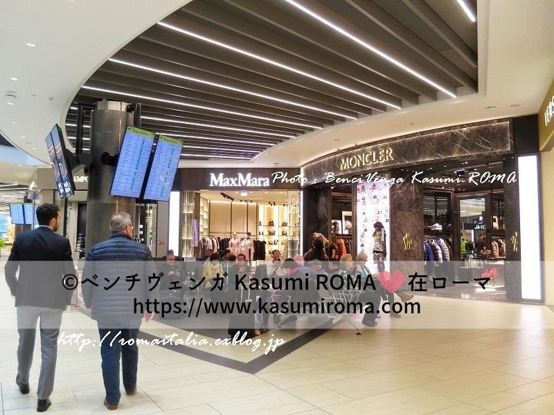 f:id:kasumiroma:20190612050910j:plain