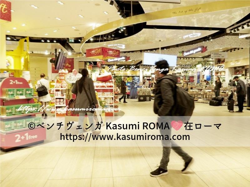 f:id:kasumiroma:20190612051104j:plain