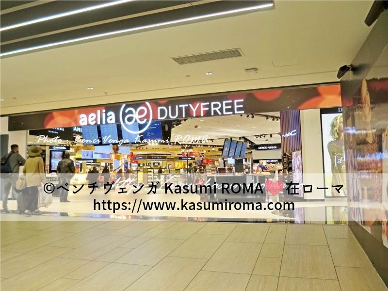 f:id:kasumiroma:20190612051202j:plain