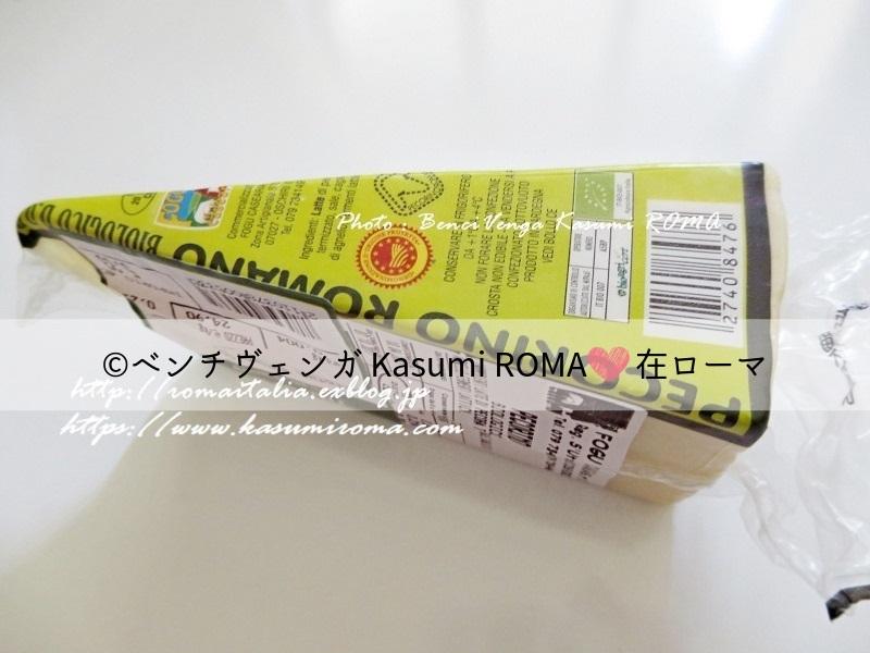 f:id:kasumiroma:20190612195745j:plain