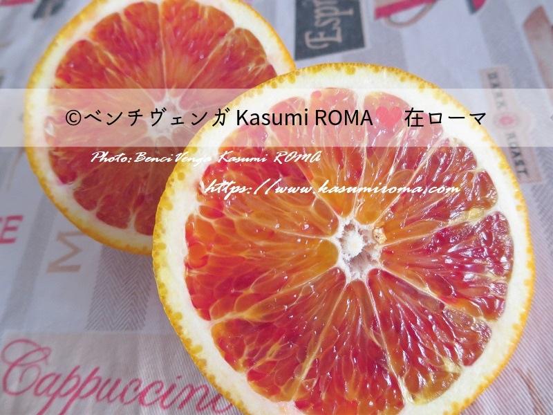 f:id:kasumiroma:20190612195937j:plain
