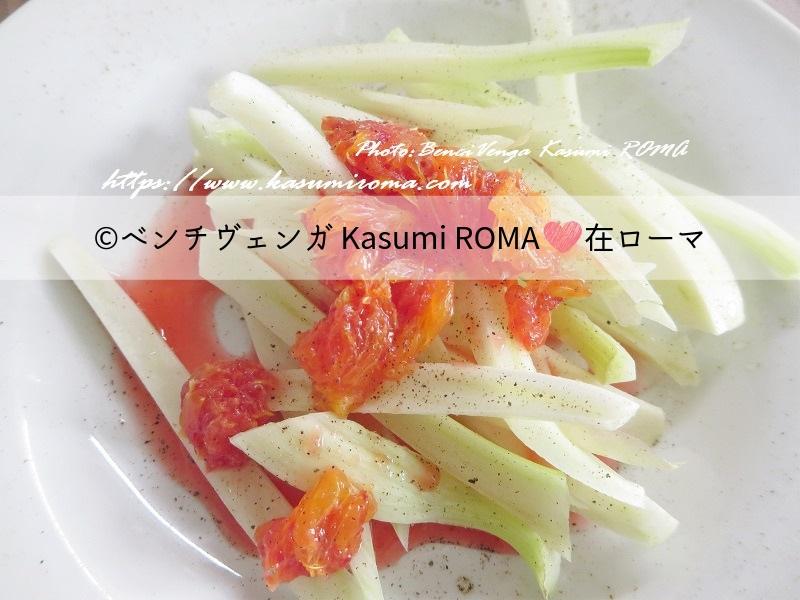 f:id:kasumiroma:20190612200029j:plain