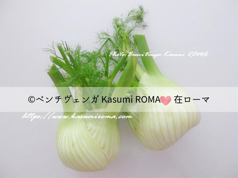 f:id:kasumiroma:20190612200117j:plain
