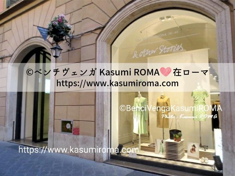 f:id:kasumiroma:20190614065238j:plain