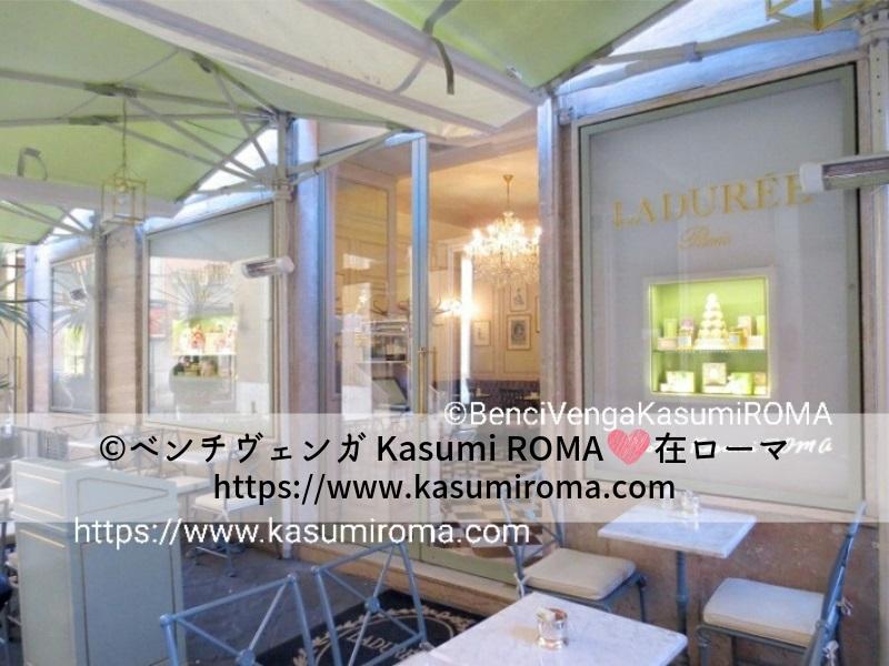 f:id:kasumiroma:20190614065328j:plain