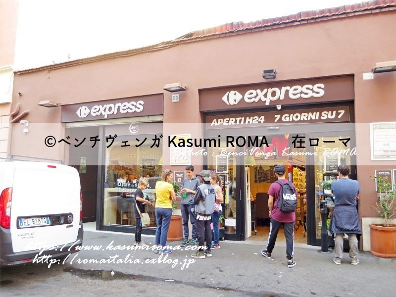 f:id:kasumiroma:20190614202738j:plain