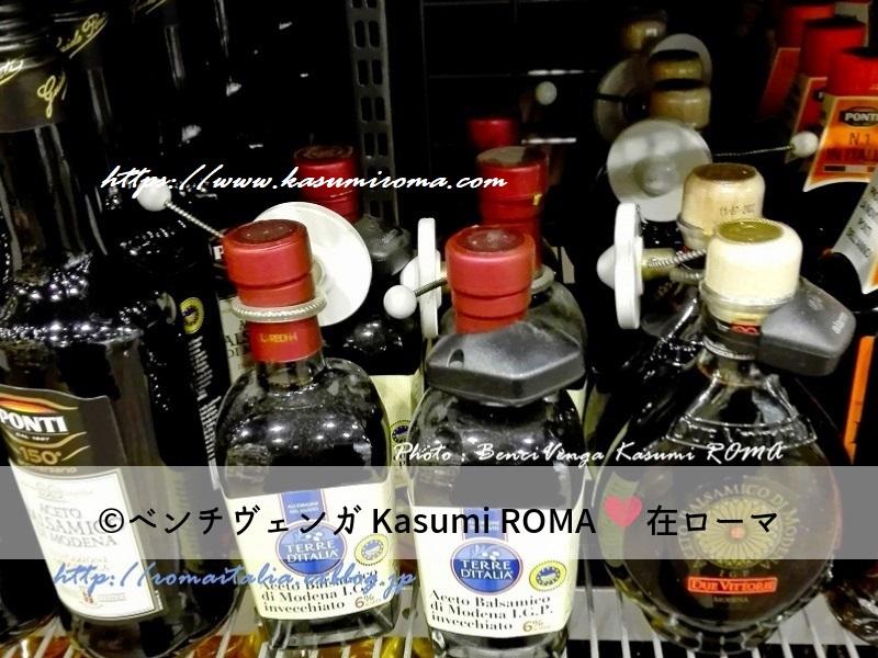 f:id:kasumiroma:20190614203234j:plain