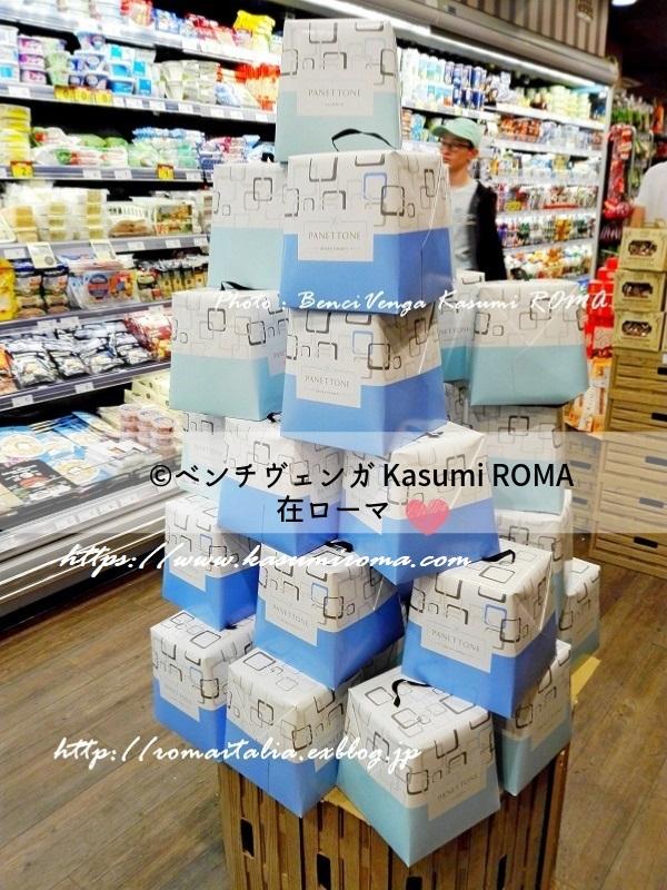 f:id:kasumiroma:20190614203303j:plain