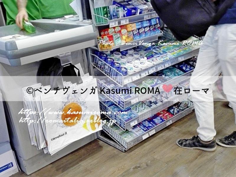 f:id:kasumiroma:20190614203333j:plain