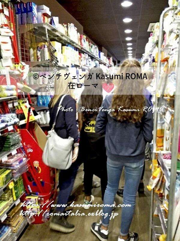 f:id:kasumiroma:20190614203411j:plain