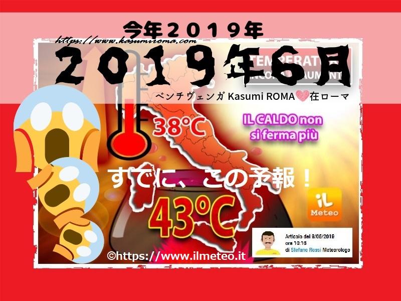 f:id:kasumiroma:20190614212528j:plain