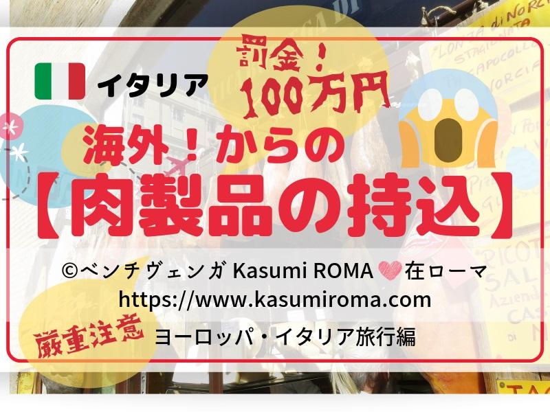 f:id:kasumiroma:20190614234400j:plain