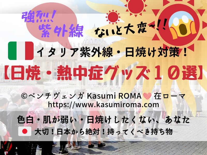f:id:kasumiroma:20190615224240j:plain