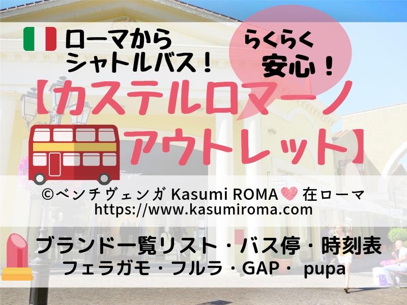 f:id:kasumiroma:20190617215737j:plain