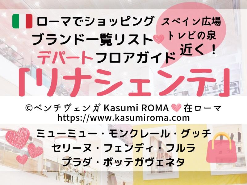 f:id:kasumiroma:20190617233601j:plain