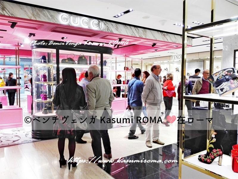 f:id:kasumiroma:20190617233917j:plain