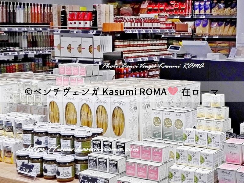 f:id:kasumiroma:20190617234832j:plain