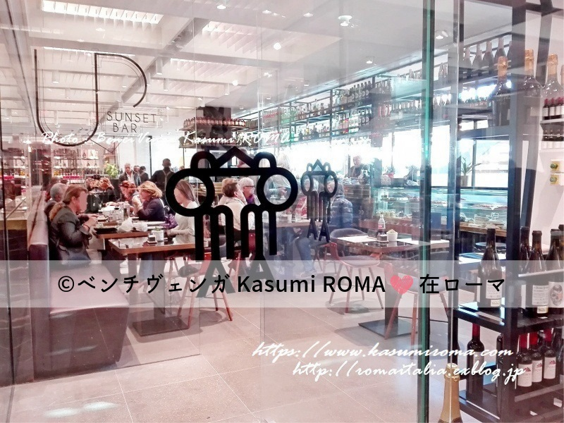 f:id:kasumiroma:20190617235034j:plain