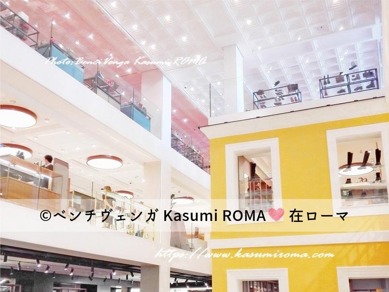 f:id:kasumiroma:20190617235219j:plain