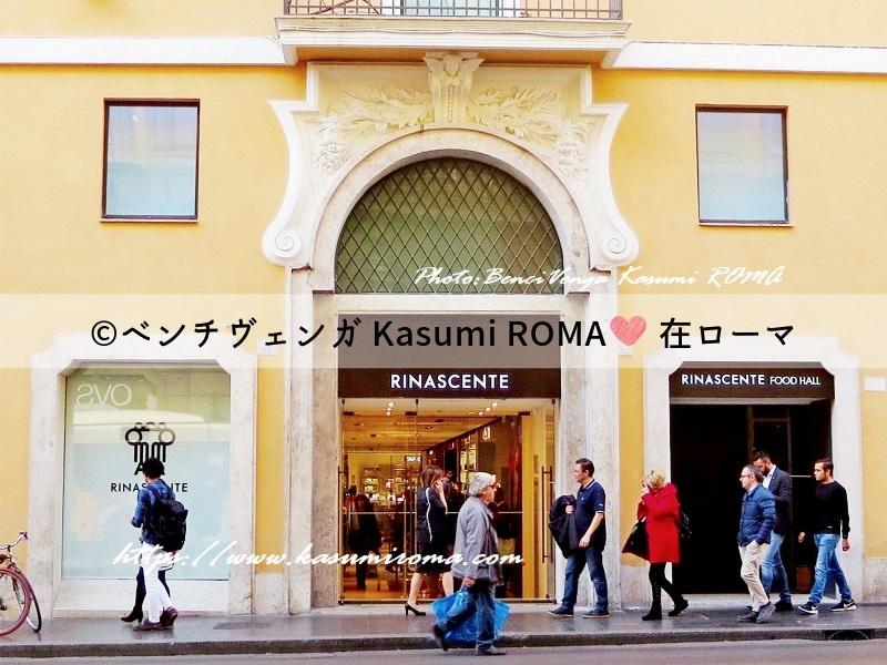 f:id:kasumiroma:20190617235256j:plain