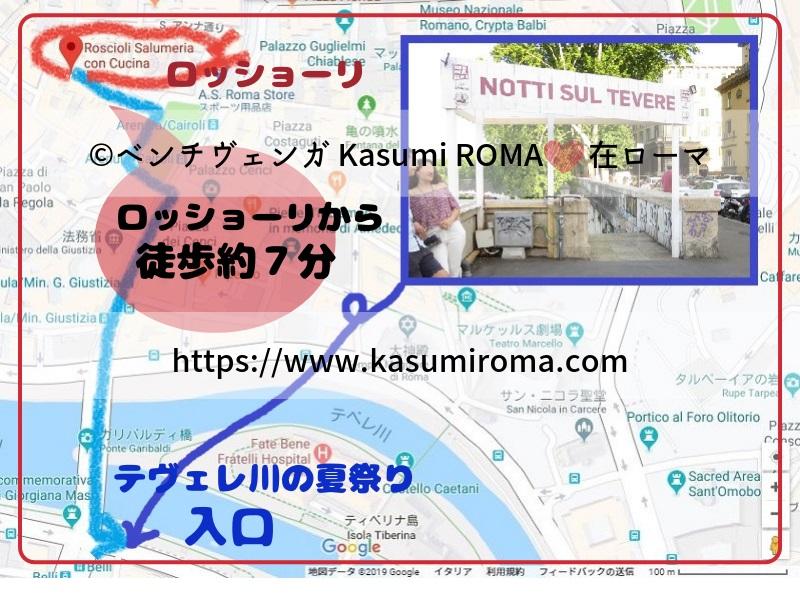 f:id:kasumiroma:20190618045545j:plain
