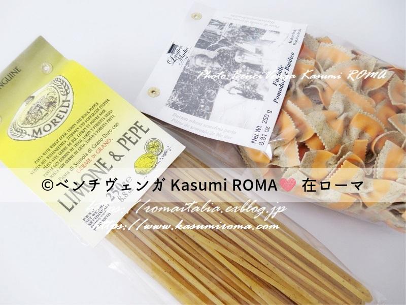 f:id:kasumiroma:20190621223440j:plain