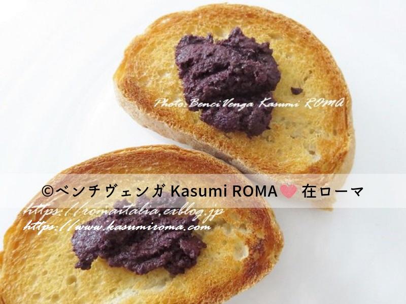 f:id:kasumiroma:20190621223555j:plain