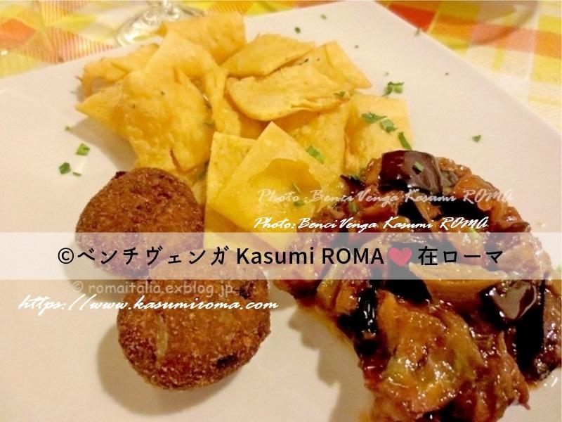 f:id:kasumiroma:20190621223702j:plain