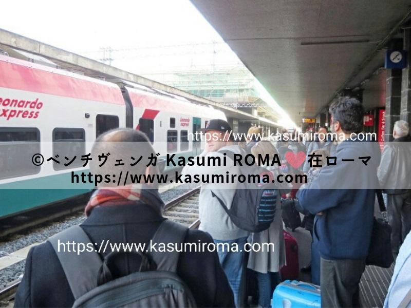f:id:kasumiroma:20190625165953j:plain