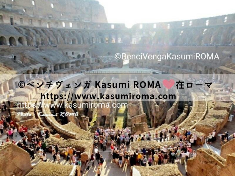 f:id:kasumiroma:20190625170517j:plain