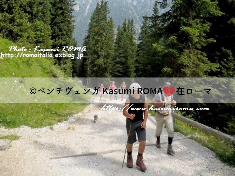f:id:kasumiroma:20190716022114j:plain