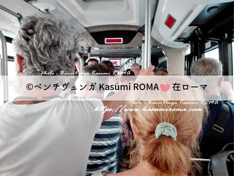 f:id:kasumiroma:20190729081547j:plain