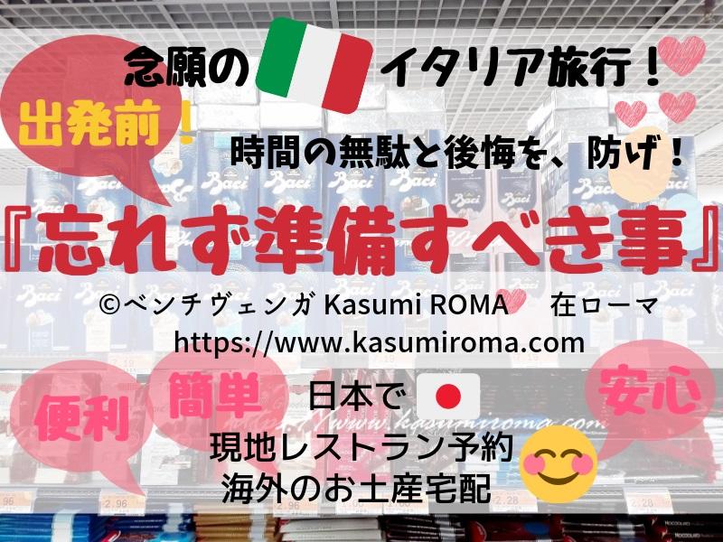 f:id:kasumiroma:20190801045019j:plain