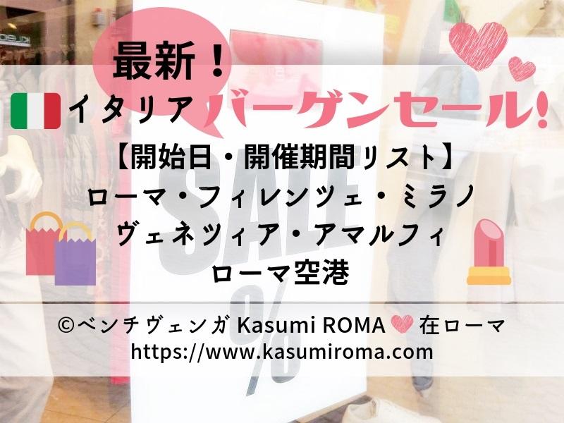 f:id:kasumiroma:20190805033559j:plain
